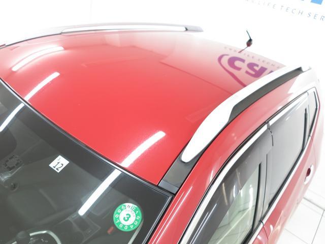 20Xtt エマージェンシーブレーキパッケージ アラウンドビューモニター エマージェンシーブレーキ フルセグナビ 電動リアゲート LEDヘッドライト 純正18インチAW ルーフレール スマートキー ステリモ シートヒーター 全国対応1年保証付(34枚目)