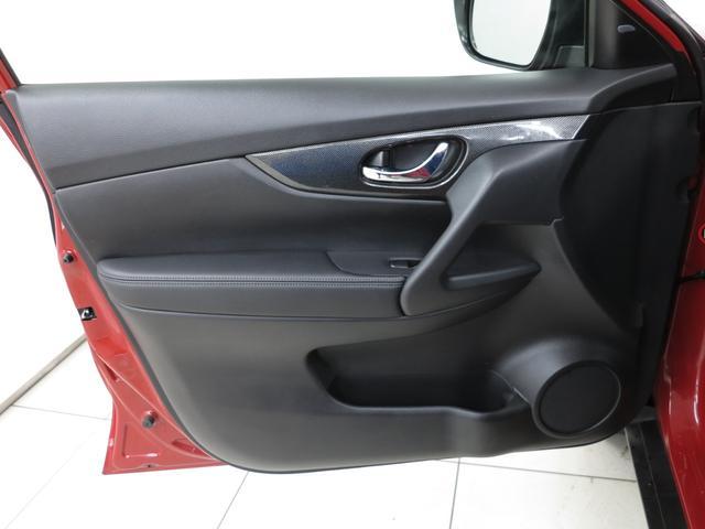 20Xtt エマージェンシーブレーキパッケージ アラウンドビューモニター エマージェンシーブレーキ フルセグナビ 電動リアゲート LEDヘッドライト 純正18インチAW ルーフレール スマートキー ステリモ シートヒーター 全国対応1年保証付(37枚目)