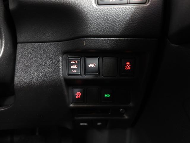 20Xtt エマージェンシーブレーキパッケージ アラウンドビューモニター エマージェンシーブレーキ フルセグナビ 電動リアゲート LEDヘッドライト 純正18インチAW ルーフレール スマートキー ステリモ シートヒーター 全国対応1年保証付(43枚目)