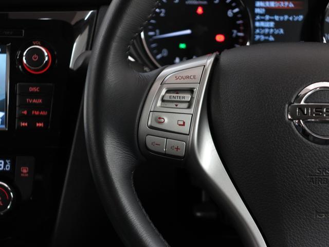 20Xtt エマージェンシーブレーキパッケージ アラウンドビューモニター エマージェンシーブレーキ フルセグナビ 電動リアゲート LEDヘッドライト 純正18インチAW ルーフレール スマートキー ステリモ シートヒーター 全国対応1年保証付(44枚目)