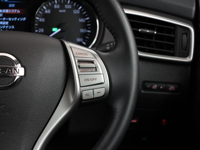 20Xtt エマージェンシーブレーキパッケージ アラウンドビューモニター エマージェンシーブレーキ フルセグナビ 電動リアゲート LEDヘッドライト 純正18インチAW ルーフレール スマートキー ステリモ シートヒーター 全国対応1年保証付(46枚目)