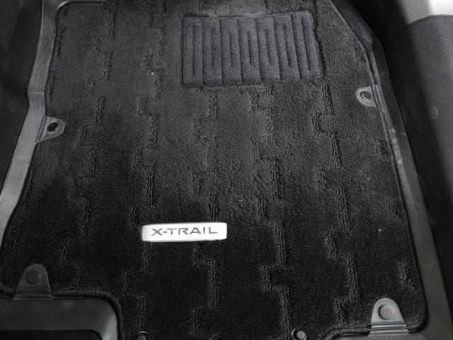 20Xtt エマージェンシーブレーキパッケージ アラウンドビューモニター エマージェンシーブレーキ フルセグナビ 電動リアゲート LEDヘッドライト 純正18インチAW ルーフレール スマートキー ステリモ シートヒーター 全国対応1年保証付(48枚目)