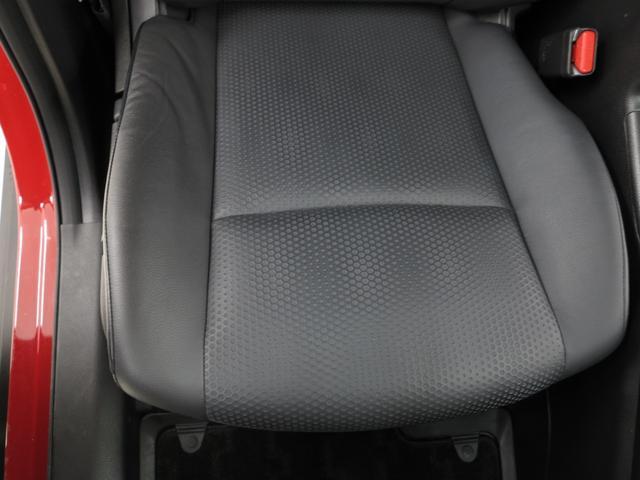 20Xtt エマージェンシーブレーキパッケージ アラウンドビューモニター エマージェンシーブレーキ フルセグナビ 電動リアゲート LEDヘッドライト 純正18インチAW ルーフレール スマートキー ステリモ シートヒーター 全国対応1年保証付(50枚目)