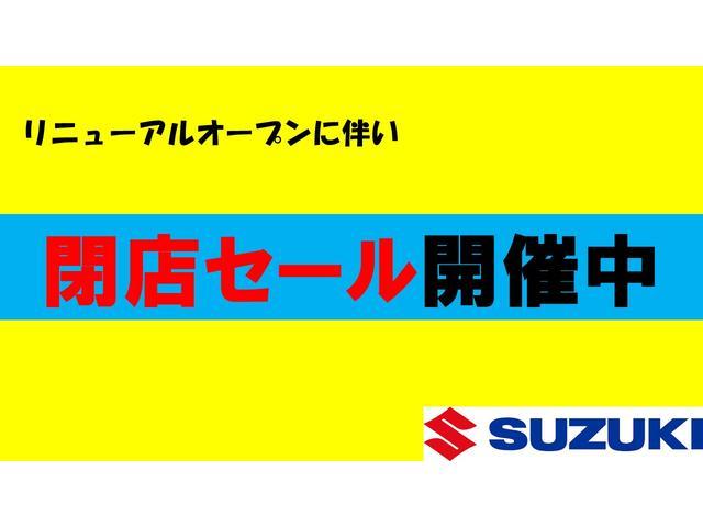 「スズキ」「クロスビー」「SUV・クロカン」「神奈川県」の中古車2