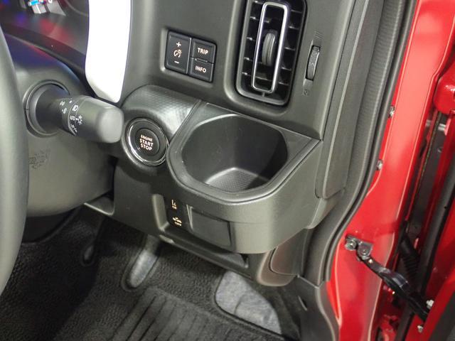 HYBRID X 現行型 4WD車 3月決算特典有(21枚目)