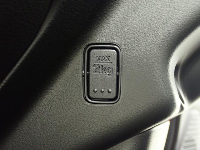 HYBRID X 現行型 4WD車 3月決算特典有(25枚目)