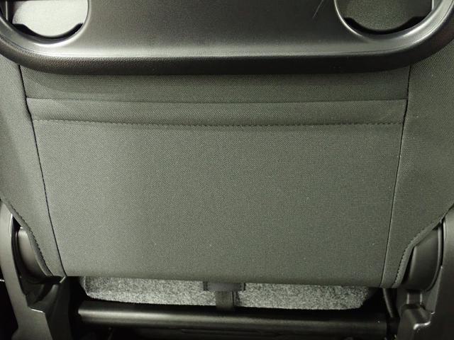 HYBRID X 現行型 4WD車 3月決算特典有(28枚目)
