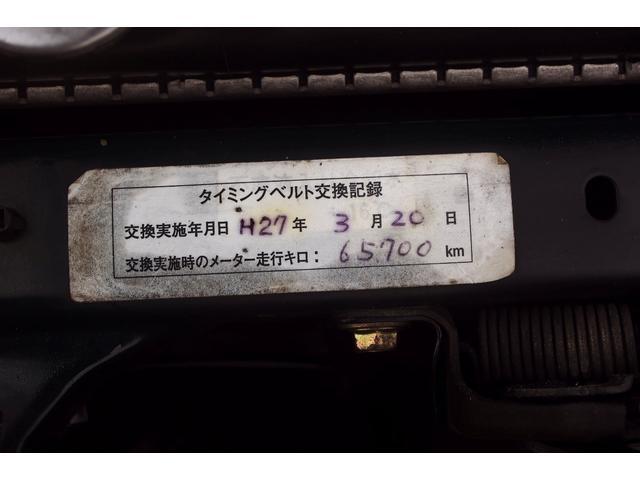 「その他」「ユーノスロードスター」「オープンカー」「東京都」の中古車25