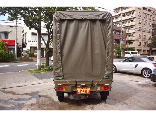 「ダイハツ」「ハイゼットトラック」「トラック」「東京都」の中古車3