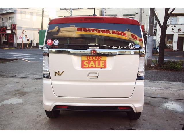 「ホンダ」「N-BOX」「コンパクトカー」「東京都」の中古車3