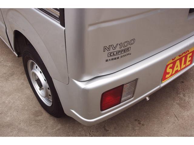 「日産」「NV100クリッパー」「軽自動車」「東京都」の中古車27