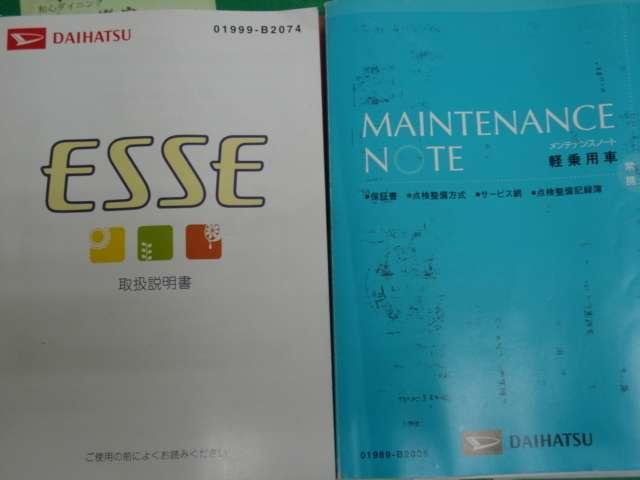 ダイハツ エッセ VS メモリアルエディション CD キーレス AW 記録簿