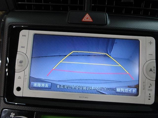 トヨタ カローラアクシオ ハイブリッド 3年保証 メモリーナビ・バックカメラ ETC