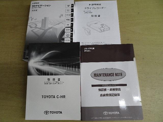 S-T 当社試乗車 自動ブレーキ ドラレコ フルセグナビ(20枚目)