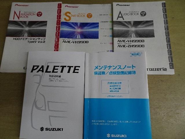 スズキ パレット TS HDDナビ・両側電動スライドドア