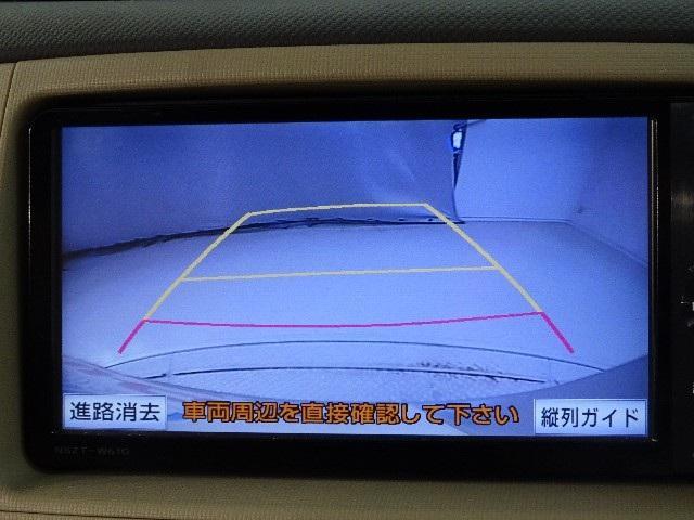 トヨタ シエンタ G 片側電動スライド フルセグメモリーナビ バックカメラ