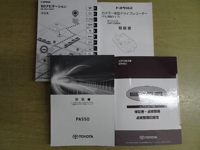 モーダ メモリーナビ・Bカメラ・SA3装備・0.3万キロ(20枚目)