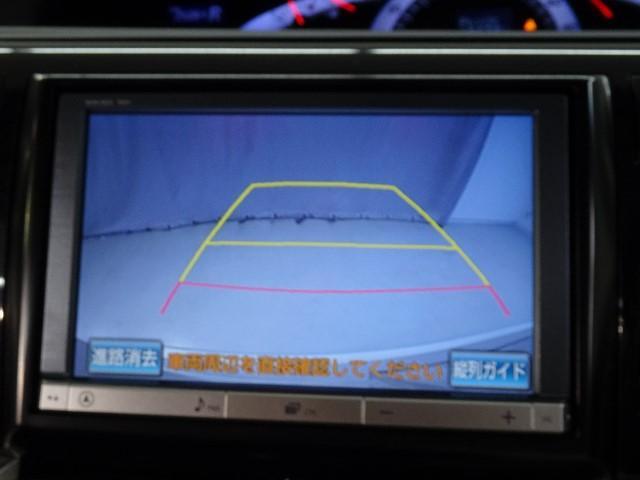 アエラス プレミアムエディション HDDナビ 2.6万キロ(7枚目)