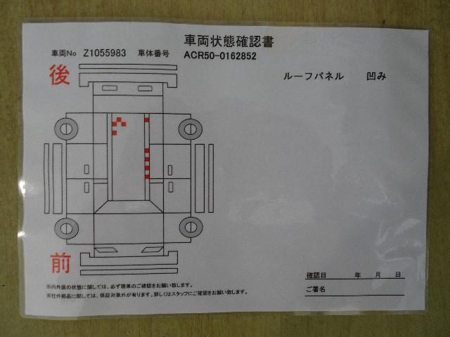 アエラス プレミアムエディション HDDナビ 2.6万キロ(20枚目)