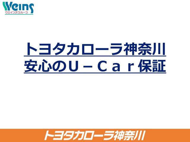 「トヨタ」「プリウスα」「ミニバン・ワンボックス」「神奈川県」の中古車29