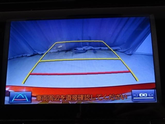 G ワンオーナー 衝突被害軽減 スマートキー メモリーナビ バックカメラ ETC LEDヘッドランプ パワーシート オートクルーズ(7枚目)