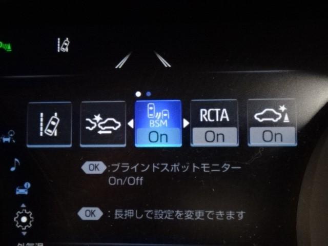 G ワンオーナー 衝突被害軽減 スマートキー メモリーナビ バックカメラ ETC LEDヘッドランプ パワーシート オートクルーズ(10枚目)