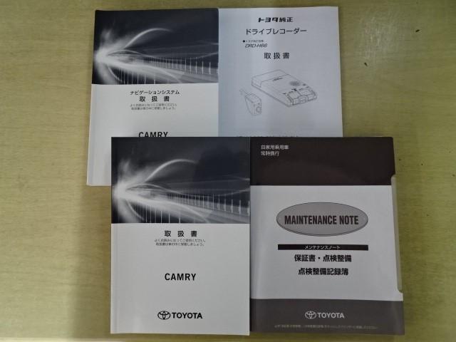 G ワンオーナー 衝突被害軽減 スマートキー メモリーナビ バックカメラ ETC LEDヘッドランプ パワーシート オートクルーズ(19枚目)