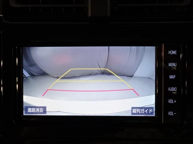 S 走行7000キロ 衝突被害軽減システム 誤発進抑制装置 ドライブレコーダー Bluetooth&DVD再生機能付きメモリーナビ バックカメラ ワンオーナー スマートキー ETC LEDヘッドランプ(7枚目)