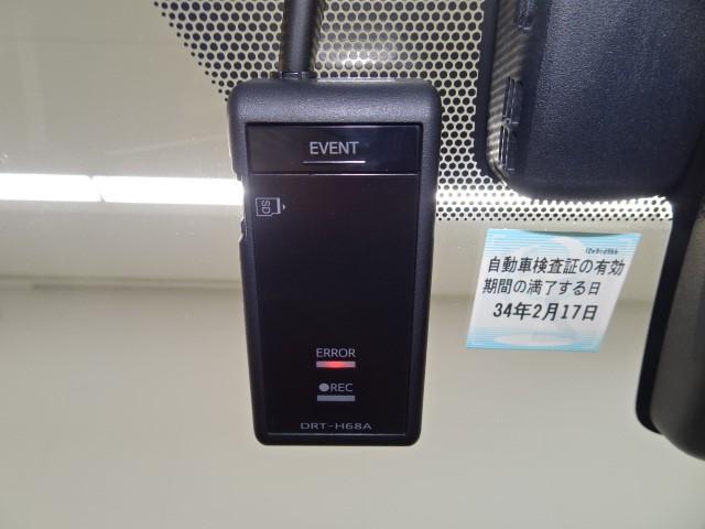 S 走行7000キロ 衝突被害軽減システム 誤発進抑制装置 ドライブレコーダー Bluetooth&DVD再生機能付きメモリーナビ バックカメラ ワンオーナー スマートキー ETC LEDヘッドランプ(9枚目)