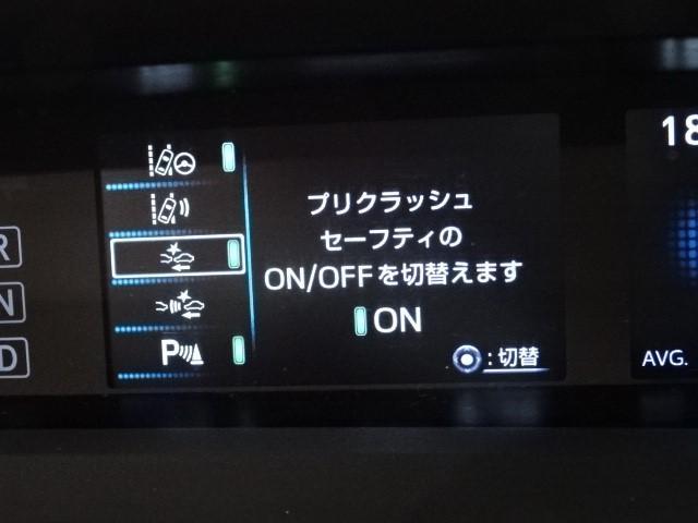 S 走行7000キロ 衝突被害軽減システム 誤発進抑制装置 ドライブレコーダー Bluetooth&DVD再生機能付きメモリーナビ バックカメラ ワンオーナー スマートキー ETC LEDヘッドランプ(11枚目)