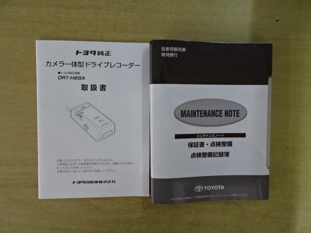 S 走行7000キロ 衝突被害軽減システム 誤発進抑制装置 ドライブレコーダー Bluetooth&DVD再生機能付きメモリーナビ バックカメラ ワンオーナー スマートキー ETC LEDヘッドランプ(19枚目)