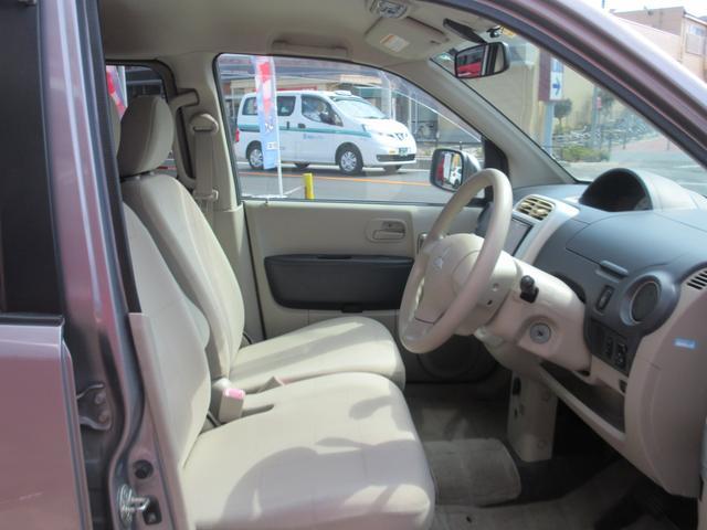三菱 eKワゴン GS 純正SDナビ 左パワースライド ワンセグ キーレス