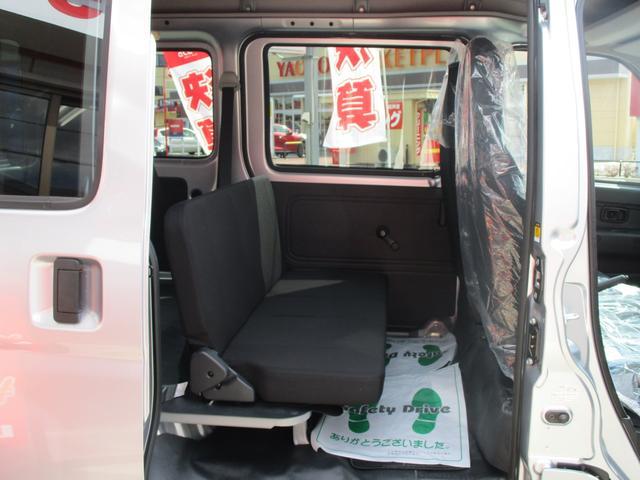 ダイハツ ハイゼットカーゴ DX ハイルーフ 届出済未使用車 両側スライド ラジオ