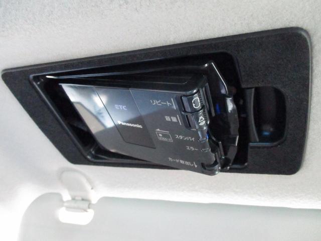 20S-スカイアクティブ ナビ フルセグ ETC Bカメラ(16枚目)
