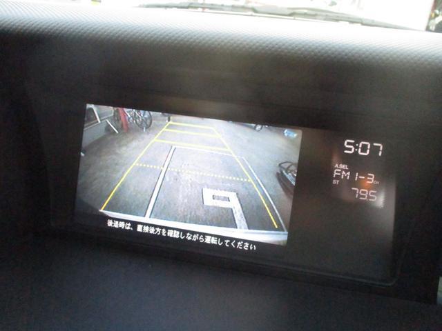 Xエアロパッケージ HDDナビ Bカメラ 両側電動スライド(14枚目)