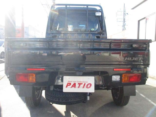 4WD ジャンボSAIIIt