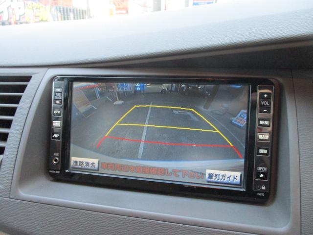 L 4WD ナビ フルセグTV Bカメラ 電動スライドドア(14枚目)