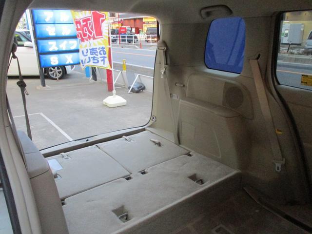 L 4WD ナビ フルセグTV Bカメラ 電動スライドドア(20枚目)