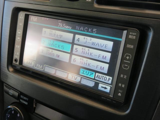240F HDDナビ Bカメラ ETC スマートキー(15枚目)