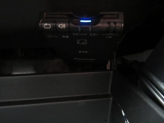 G メモリナビ ETC シートヒーター 衝突軽減システム アイドリングストップ ベンチシート フルフラットシート 取扱説明書(13枚目)