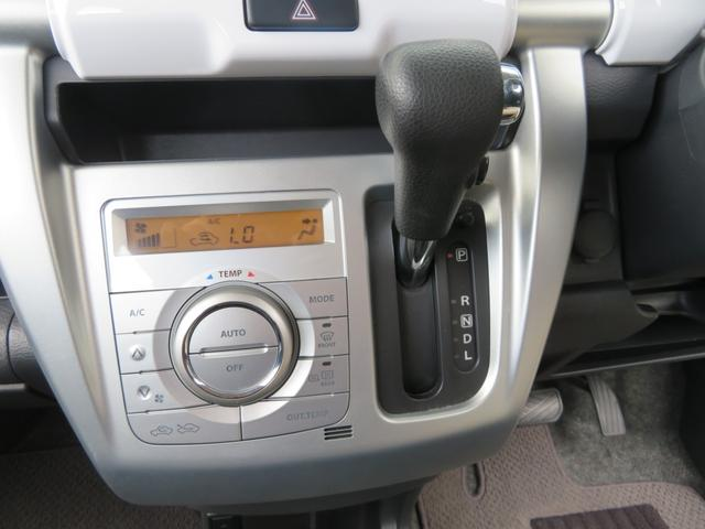 G メモリナビ ETC シートヒーター 衝突軽減システム アイドリングストップ ベンチシート フルフラットシート 取扱説明書(22枚目)