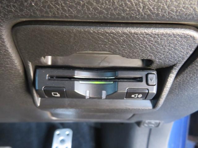 2.0i-Sアドバンテージライン SDナビ フルセグ バックカメラ ETC HID スマートキー パドルシフト ハーフレザーシート オートクルーズ 純正アルミ 3列シート 横滑り防止 エアロ ダブルエアコン MTモード(12枚目)