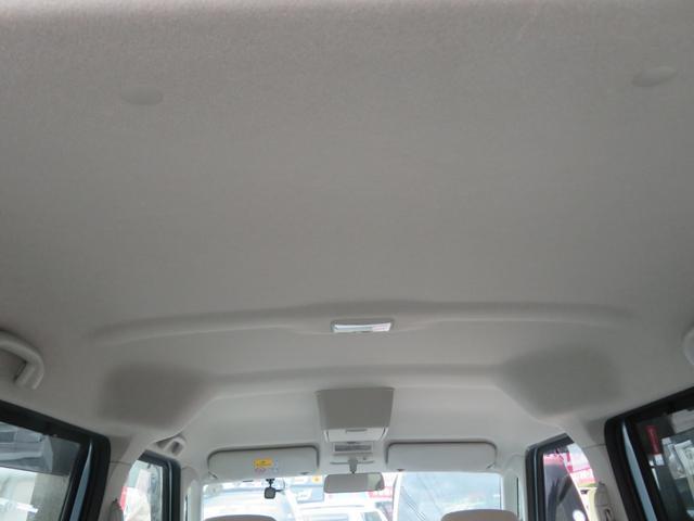 X メモリーナビ ETC 禁煙 ドライブレコーダー 片側電動スライドドア ベンチシート フルフラットシート アイドリングストップ スマートキー 記録簿(13枚目)