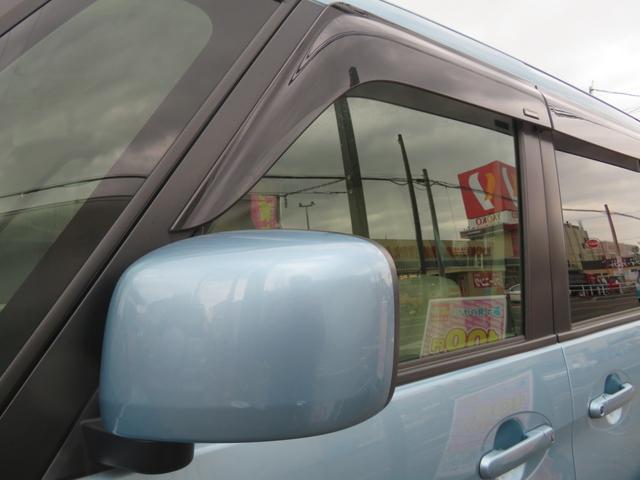 X メモリーナビ ETC 禁煙 ドライブレコーダー 片側電動スライドドア ベンチシート フルフラットシート アイドリングストップ スマートキー 記録簿(28枚目)