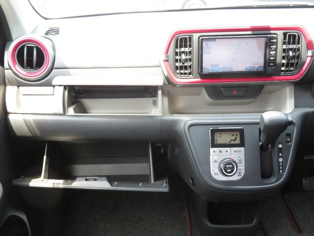 モーダ 純正SDナビ ETC スマートキー LEDヘッドライト Bluetoothオーディオ 禁煙 アイドリングストップ 記録簿 取扱説明書(21枚目)