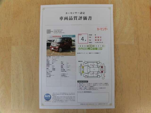ホンダ N BOXカスタム G・Lパッケージ ワンオーナー ETC リアカメラ