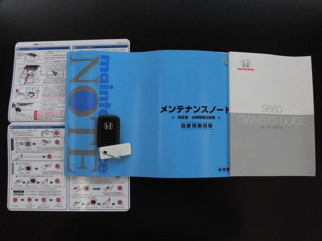 ホンダ S660 α ワンオーナー・HID・ETC・スマートキー