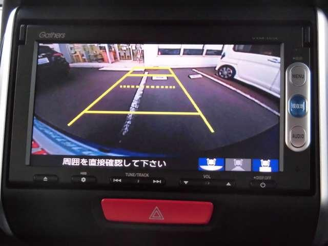 ホンダ N BOXカスタム G・Lパッケージ ワンオーナー メモリーナビ リアカメラ