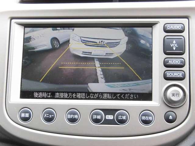 ナビプレミアムセレクション HDDナビ Rカメラ ETC H(3枚目)