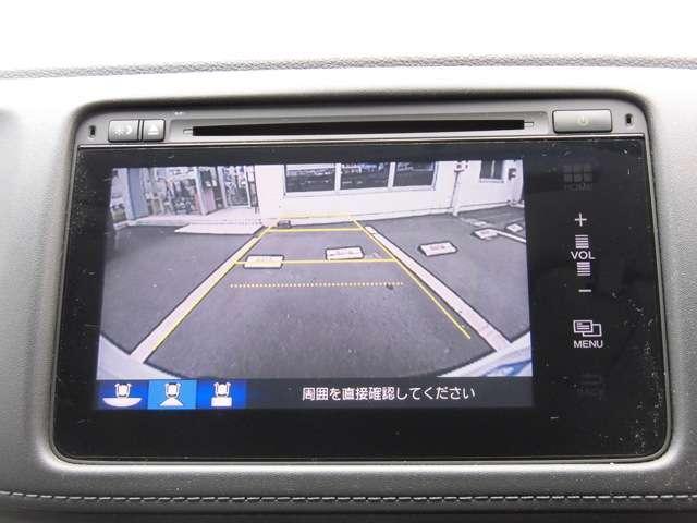 「ホンダ」「ヴェゼル」「SUV・クロカン」「神奈川県」の中古車9